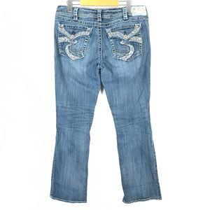 """Silver suki flap 17"""" Jeans 34x33"""